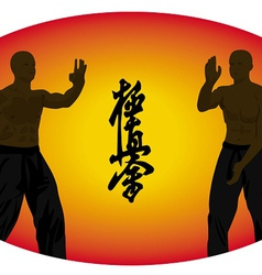 Two men show karate on an orange background vector