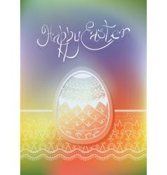Easter egg card design with folk decoration vector
