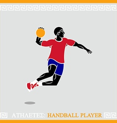 Athlete handball player vector