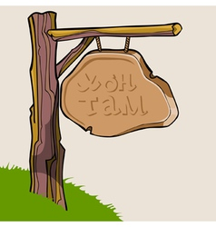 Cartoon signboard on a log of wood vector