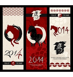 Chinese new year of the horse web banners set vector