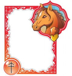 China horoscope horse vector