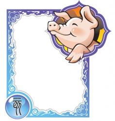 China horoscope 12 pig vector