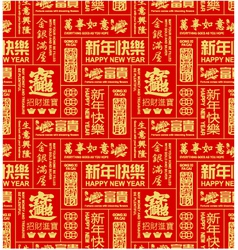 Seamless pattern of chinese new year sayings vector