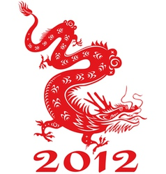 Dragon year 2012 vector