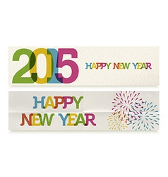 Happy new year 2015 folded paper banners set vector