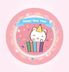 Cat new year tag vector