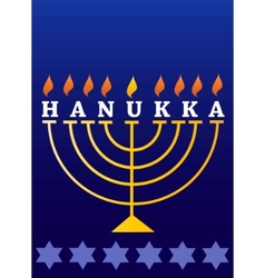 Holiday hanukkah vector