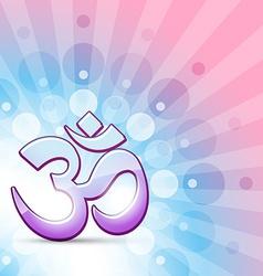Hindu om symbol vector