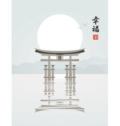 Itsukushima shrine vector
