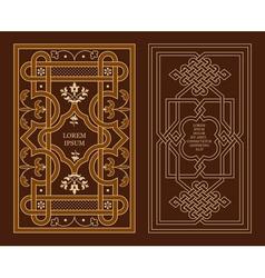 Arabic decoration vector