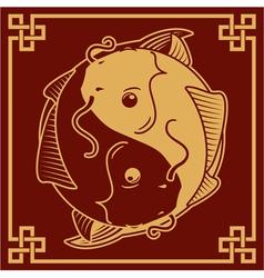 Oriental yin yang fish symbol vector