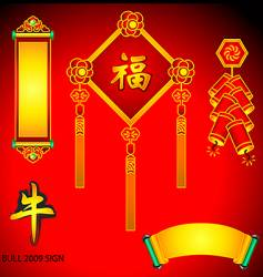 Chinese new year decoration vector