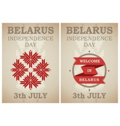 Independence day of belarus in the national style vector