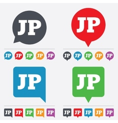 Japanese language sign icon jp translation vector