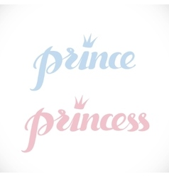 Prince and princess calligraphic inscription for vector