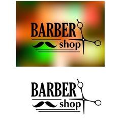 Barber shop emblem vector