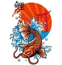 Japan koi fish with kanji word vector