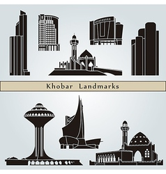 Khobar landmarks and monuments vector