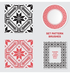 Set of ethnic ornament pattern brushes vector