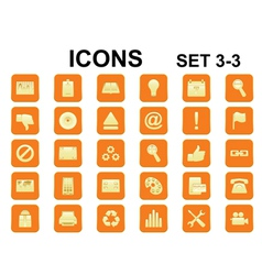 Square icons with rounded corners vector