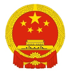 Coat of arms of china vector