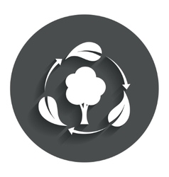 Fresh air sign icon forest tree with leaves vector