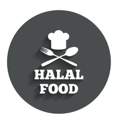 Halal food product sign icon natural food vector