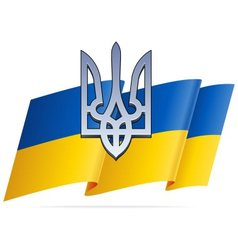 Ukrainian flag and chrome coat of arms vector