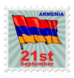 National day of armenia vector