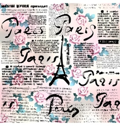 Newspaper paris with roses vector