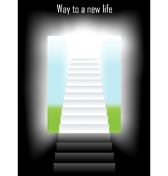 Way to new life vector