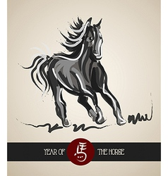 Chinese new year of horse 2014 postcard vector