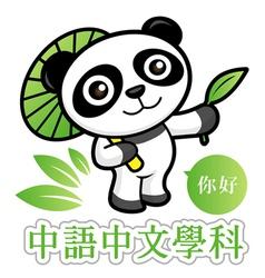 China symbolic animal panda vector