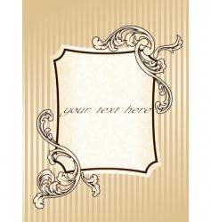 Elegant rectangular vintage sepia frame vector