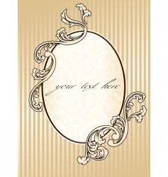 Elegant oval vintage sepia frame vector