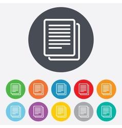 Copy file sign icon duplicate document symbol vector