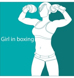 Girl in boxing vector