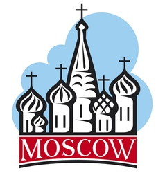 Cathedral in red square - moscow vector
