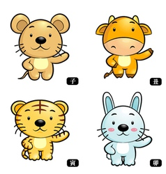 Zodiac rat and cow tiger and rabbit mascot vector
