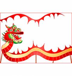 Chinese dancing dragon vector