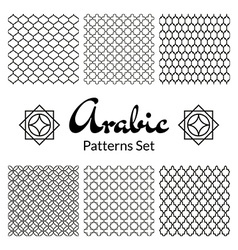 Arabic seamless patterns set vector