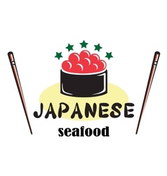 Japanese seafood vector