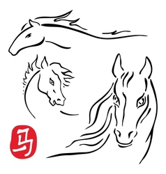 Horses symbols collection chinese zodiac 2014 vector