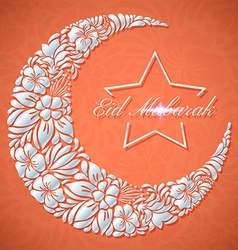 Eid mubarak islamic festive background vector