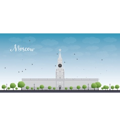 Kremlin spasskaya tower vector