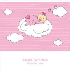 Baby girl sleeping on a cloud vector