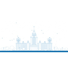 Outline mgu moscow state university moscow vector
