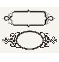 Two vintage ornate engraving frames vector