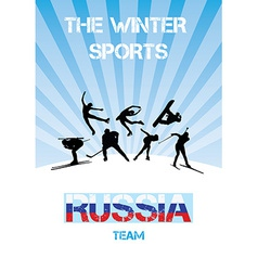 The winter sports russia team vector